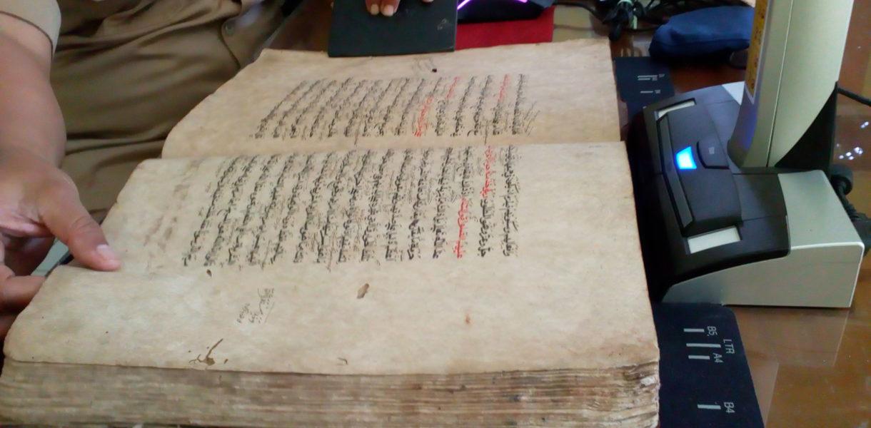 Digitalisasi Naskah Kitab Tauhid Masjid At Taqwa, Desa Tamanarum Kec. Parang, Magetan